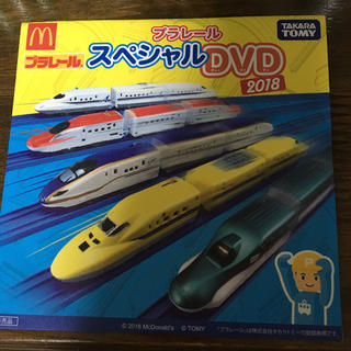 タカラトミー(Takara Tomy)のハッピーセットプラレールDVD(キッズ/ファミリー)