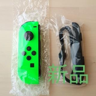 ニンテンドウ(任天堂)の【新品】ジョイコン ネオングリーンL(家庭用ゲーム本体)