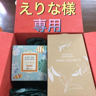 ルピシア(LUPICIA)のルピシア 紅茶&ティーポット セット(茶)