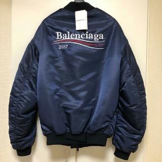 Balenciaga - バレンシアガ キャンペーンロゴ ボンバージャケット 紺 白 赤 黒 48 L
