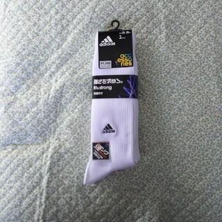 アディダス(adidas)のアディダス 靴下28~30cm  3足組(ソックス)