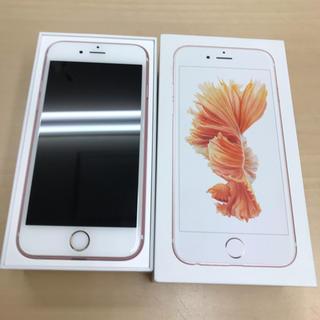 アップル(Apple)のiPhone6s 本体(スマートフォン本体)