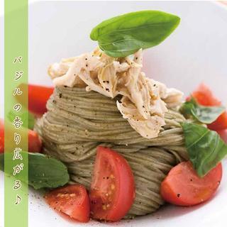 1,296円相当 めんの山一 手延べバジル麺 45g×3束 4袋(麺類)