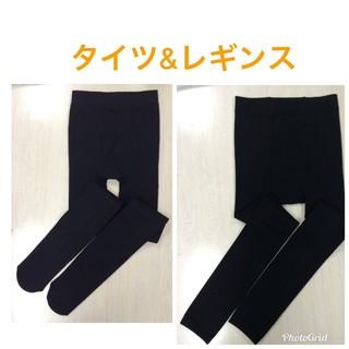 マタニティ裏起毛タイツ、レギンスセット(両面マチ) 160d (マタニティタイツ/レギンス)