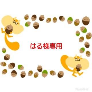 マタニティ 裏起毛タイツ(両面マチ) 160d 2足組(マタニティタイツ/レギンス)