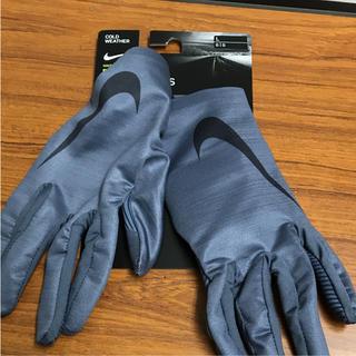 ナイキ(NIKE)のナイキ 手袋 ネイビー Lサイズ(手袋)