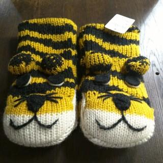 虎の毛糸手袋(手袋)