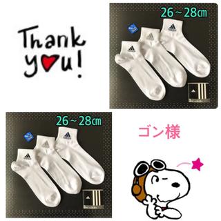 アディダス(adidas)のゴン様 アディダス靴下★6足セット(ソックス)