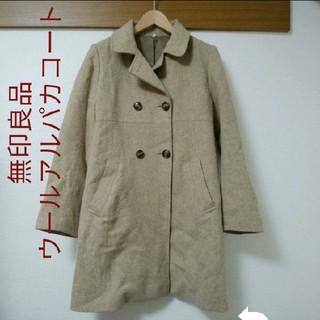 MUJI (無印良品) - 無印良品 ウールアルパカ コート