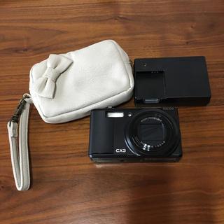 リコー(RICOH)のRICOH CX3 デジタルカメラ(コンパクトデジタルカメラ)