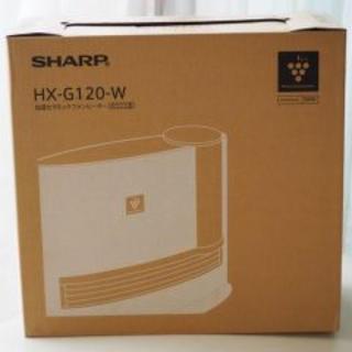 シャープ(SHARP)の【新品】加湿・暖房 セラミックファンヒーター HX-G120-W(ファンヒーター)