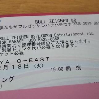 BULL ZEICHEN88     12/18 渋谷