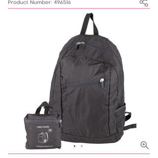 サムソナイト(Samsonite)の新品 サムソナイト バックパック foldable backpack(バッグパック/リュック)