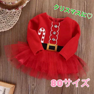 80サイズ サンタ チュニック♡クリスマス コスプレ ベビー キッズ ワンピース(その他)