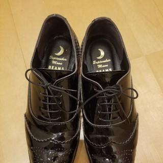 ビームス(BEAMS)のBEAMS❤今季秋冬ドレスシューズ(ローファー/革靴)
