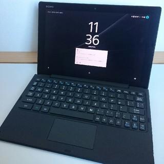 エクスペリア(Xperia)のxperia z4 tablet bkb 50キーボード付き(タブレット)