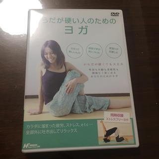 ヨガ DVD(スポーツ/フィットネス)