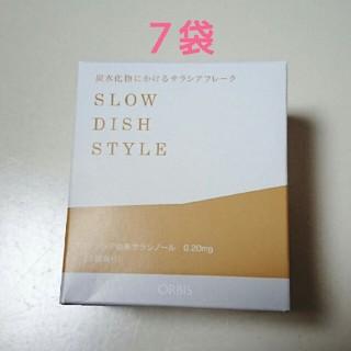 オルビス(ORBIS)のORBIS スローディッシュスタイル ソルティハーブ風味 7袋(ダイエット食品)