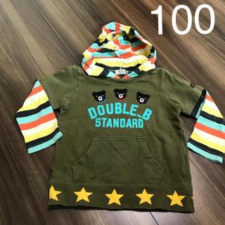 ダブルビー(DOUBLE.B)のused♡ミキハウス ダブルビー フード付き トップス 100cm  カーキ(Tシャツ/カットソー)