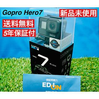 ゴープロ(GoPro)の新品未使用 5年保証付 Gopro hero7 BLACK EDITION(ビデオカメラ)