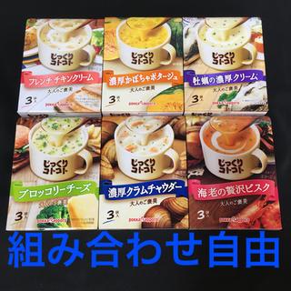 じっくりコトコトカップスープ  6箱セット(インスタント食品)