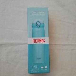 サーモス(THERMOS)のサーモス 水筒 0.5L スカイブルー JNL-502(水筒)
