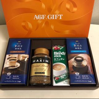 エイージーエフ(AGF)のAGFギフト ドリップコーヒー・MAXIM・カフェオレ ギフトセット(コーヒー)