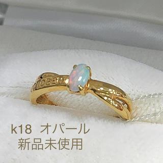 k18 オパールリング 新品(リング(指輪))