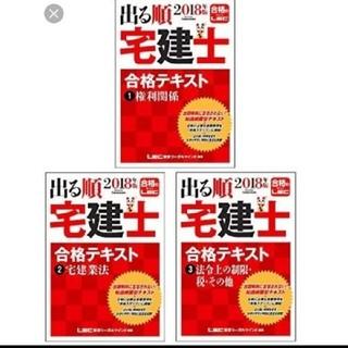 mrsat様 専用ページ(資格/検定)