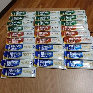 エイージーエフ(AGF)の処分価格・ブレンディスティック・28包・新品(コーヒー)