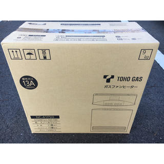 東邦ガス☆都市ガス用ガスファン★NC-41FSD+2mホース☆未開封品!(ファンヒーター)