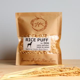 RICE PUFF for DOG  MINI/ライスパフフォードッグミニ(犬)
