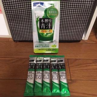 ファンケル(FANCL)のFANCL 青汁ベーシック(青汁/ケール加工食品 )
