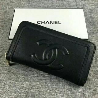 シャネル(CHANEL)のchanel レディース 長財布(財布)
