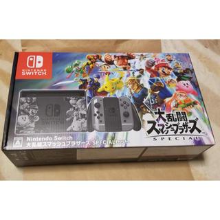 Nintendo Switch - ニンテンドーSwitch スマブラセット 本体未開封