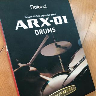 ローランド(Roland)のFantom-G用 ARXボード 極上ドラム音源(キーボード/シンセサイザー)