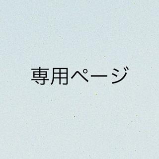 ジーユー(GU)のなつき様専用ページ(ひざ丈ワンピース)