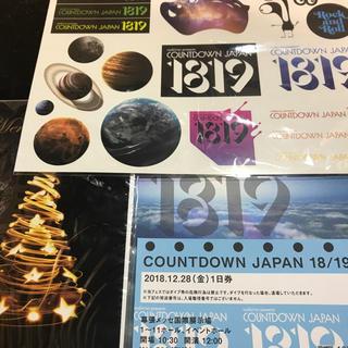 カウントダウンジャパン 12/28 1日券  非売品特典付き(音楽フェス)