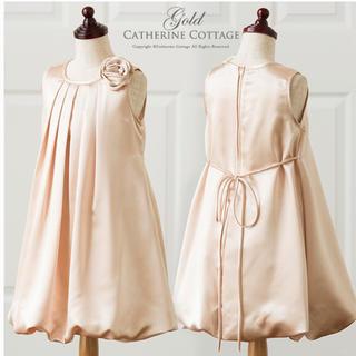 キャサリンコテージ(Catherine Cottage)のキャサリンコテージ(ドレス/フォーマル)