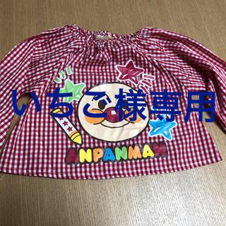 ニシマツヤ(西松屋)の専用出品 エプロン二枚セット(その他)