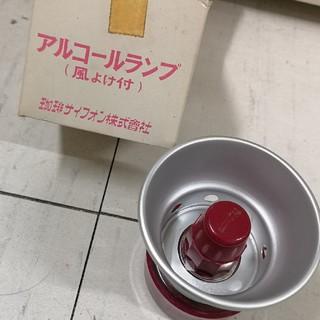 ★ アルコールランプ 未使用品(ライト/ランタン)