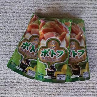 丸大 ポトフ 三袋(その他)