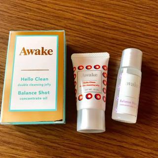 アウェイク(AWAKE)のAwake サンプル(サンプル/トライアルキット)