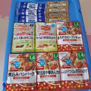 ワコウドウ(和光堂)のベビーフード詰め合わせ1000円相当(その他)