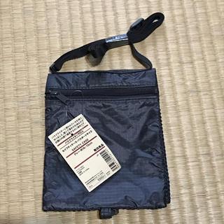 ムジルシリョウヒン(MUJI (無印良品))の無印良品 セイフティケース パスポートサイズ(旅行用品)
