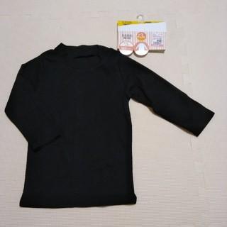 シマムラ(しまむら)の長袖 ハイネック 黒(Tシャツ/カットソー)