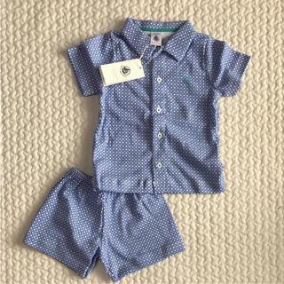 プチバトー(PETIT BATEAU)の2ans◎前開きパジャマ e181128(パジャマ)