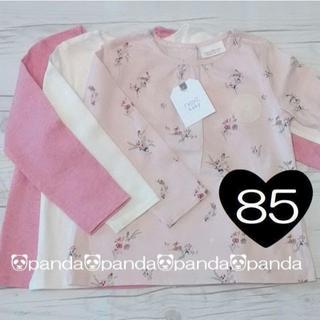ネクスト(NEXT)の*85*ピンクプリティ Tシャツ 3 枚組②(Tシャツ)