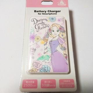 ディズニー(Disney)のディズニーラプンツェルモバイルバッテリー(バッテリー/充電器)