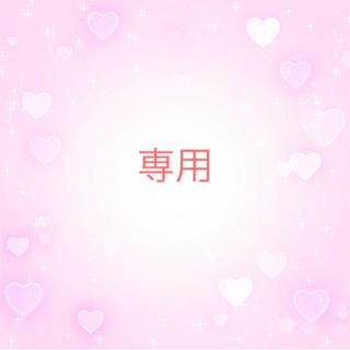 Sakurako-sako様専用(ハット)
